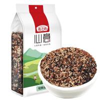 燕之坊三色糙米杂粮米五谷杂粮饭粗粮黑龙江黑米红米轻食代餐