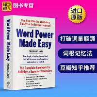 WordPower单词的力量 Word Power Made Easy 英文原版 可搭英英韦氏字根词根词缀词典韦小绿书m