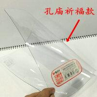 晨光透明软A4垫板孔庙祈福中高考学生考试用软垫板树脂垫板ADB98324