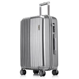 【全国包邮支持礼品卡支付】USO-A837 拉杆箱全 新升级款 旅行箱 时尚镜面色行李箱 24寸 托运箱 静音万向轮
