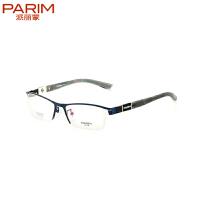 派丽蒙眼镜光学镜架海马尼6104