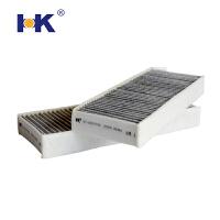 空调滤芯格UT-10117T适用于标致308 308S 408 1.2T/1.6L/1.6T