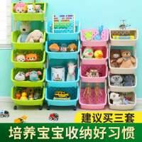 儿童零食玩具收纳架柜子厨房置物架多层家居用品储物神器家用大全