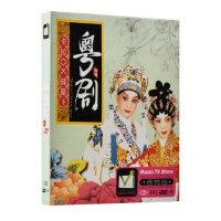 传统粤剧DVD 正版广东大戏高清DVD 正版戏剧粤曲车载DVD戏曲碟片
