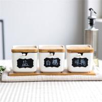 川岛屋北欧陶瓷调味罐调料罐子厨房盐罐家用放盐糖味精调料盒套装