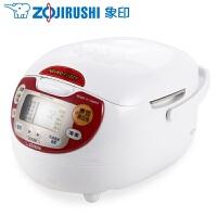 象印电饭煲5L 日本原装进口微电脑多功能可预约电饭锅 NS-ZCH18HC 尊贵红