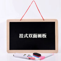 儿童早教益智挂式画板家用写字板磁性小黑板双面幼儿园小学生玩具