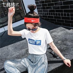 白色t恤女夏短袖2018新款学生宽松韩版ulzzang百搭小清新