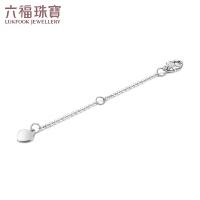 六福珠宝18K金心形项链刻字手链一款多戴延长链配件L18TBKA0001R