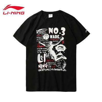 李宁短袖T恤男士运动时尚系列休闲圆领上衣夏季针织运动服AHSP273 专柜新款