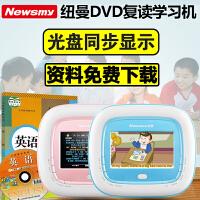 纽曼DVD-L680便携式DVD随身听U盘学生CD英语学习机光盘播放器复读机