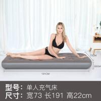 单人懒人脚踏充气床自动折叠便携午休气垫床双人家用床垫加厚户外 按压式内置充气床(191*73*22CM)