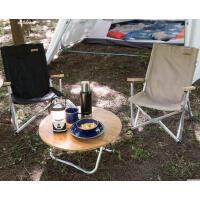 户外便携折叠椅 美术生写生椅 钓鱼小凳子 露营沙靠背滩椅