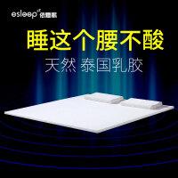 定做乳�z床�|3cm泰��天然�M口5�10厘米2薄厚榻榻米定制任意尺寸