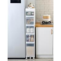 百露新品22cm厨房夹缝柜收纳柜抽屉式多功能浴室冰箱洗衣机置物柜