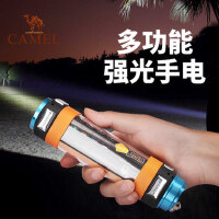骆驼户外手电筒强光可充电多功能家用 led远射照明灯探照灯手提灯