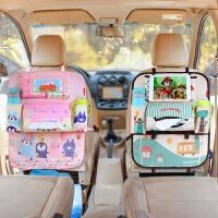 车用座椅收纳袋车载挂袋儿童汽车椅背车上靠背后背置物袋车内用品