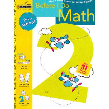 Before I Do Math (Pre-school, Little Golden Book) 提前一步学数学(金色童书,学龄前练习册)ISBN 9780307035974