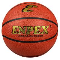 ENPEX乐士B001篮球 室外水泥地用球 PU篮球