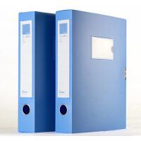 树德文具 S718A\S728A办公用品 人事档案盒塑料办公会计A4文件盒资料盒