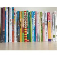 2017年暑假中小学暑假读一本好书广东省教育厅办公室推荐书:生命的诗情、红戏、闷蛋小镇、亲爱的陌生人、啄木鸟叫三声、可