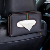 汽车车用纸巾盒挂式遮阳板天窗车上用品车内车载创意抽纸盒餐巾纸