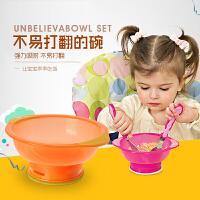 英国进口韦特儿vital baby吸盘碗 儿童餐具 宝宝吸盘碗 宝宝防摔辅食碗
