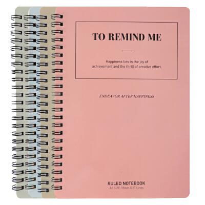 得力LA560彩色线圈本螺旋本笔记本学生练习本子 笔记本 学生 A5/60页