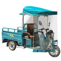 电动三轮车车棚前车头雨篷快递员驾驶室前雨棚电瓶摩托车遮阳篷