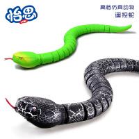 仿真电动儿童玩具遥控蛇 整盅整人遥控响尾蛇玩具模型