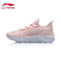 李宁跑步鞋女鞋2019新款透气耐磨防滑一体织袜子鞋跑鞋鞋子运动鞋ARHP162