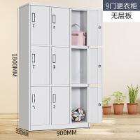 上海厂家直销加厚钢制文件柜铁皮柜资料柜档案柜办公柜带锁柜