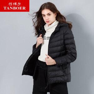 坦博尔羽绒服女短款时尚可脱卸帽2018秋冬新品保暖外套女 TD18126