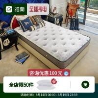 床垫米床护脊席梦思弹簧偏硬环保两用双面派 图片色
