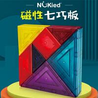纽奇儿童磁性七巧板 磁力拼板智力拼图益智玩具 幼儿园小学生教具
