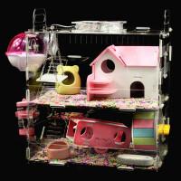 仓鼠笼子亚克力笼金丝熊双层超大透明别墅用品玩具 t2v