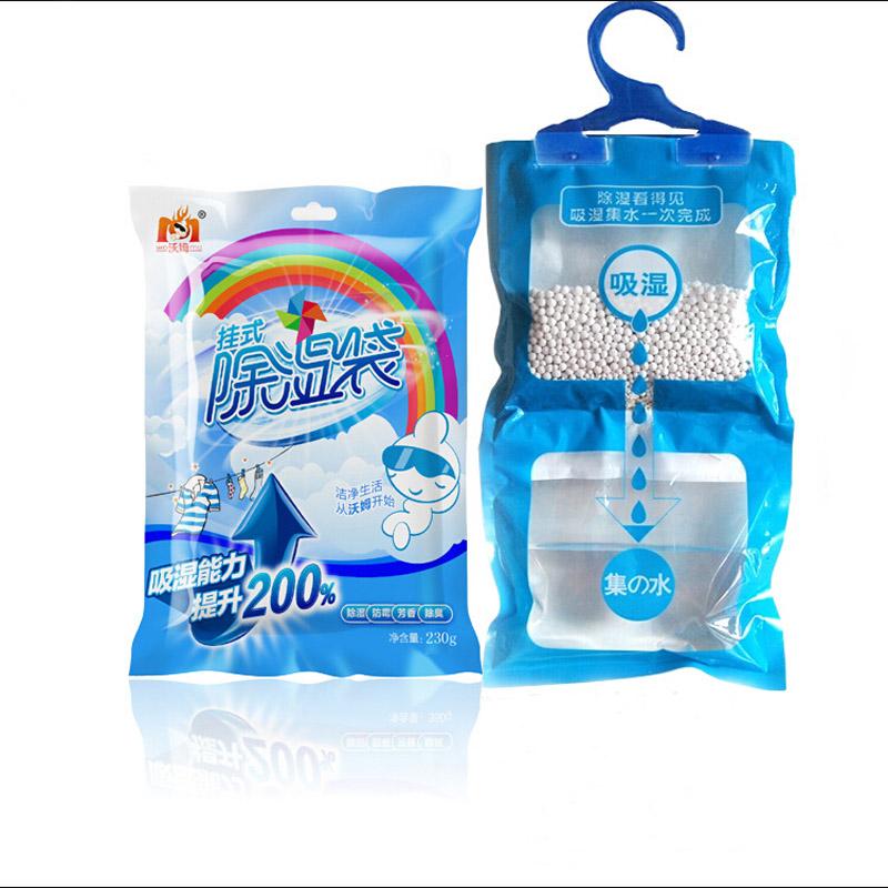 可挂式衣柜防潮除湿剂 除湿袋衣橱挂式吸湿袋防霉干燥剂3包