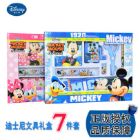 迪士尼儿童文具套装礼盒 学生奖品7件套迪士尼幼儿园生日礼物礼品