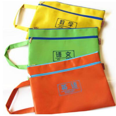 新款学生A4科目袋文件袋整理课本分类袋手提拉双链袋小学生语文数学英文科目袋双层牛津布袋 A4袋  语文 数学 英语 尺寸34X23cm