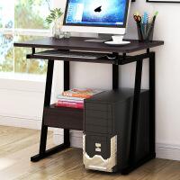 良木电脑桌宜家家居家用办公桌学生书桌书架组合简约小桌子旗舰