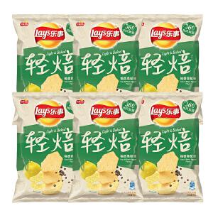 乐事 轻焙薯片柚香黑椒味 70g*6包