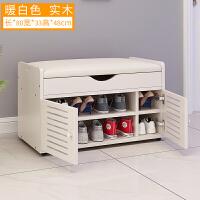 家用门口换鞋凳鞋柜长条储物凳多功能北欧创意鞋架床尾凳穿鞋凳子 暖白色全实木 大号