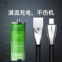 QC3.0快充数据线适用于三星S9+Note9小米6/8Type-C手机充电线