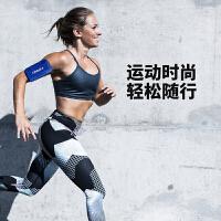 物有物语 臂包 新款6寸跑步男女带耳机孔运动手机臂套大容量手腕包跑步健身骑行旅游手机包户外用品