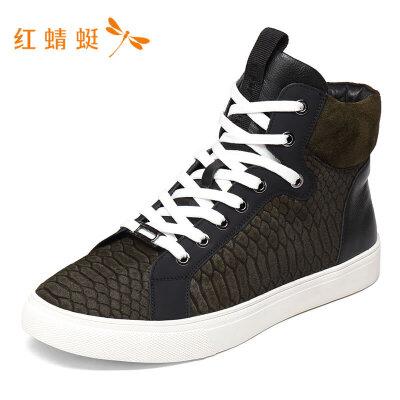 红蜻蜓男鞋新款系带潮流简约纯色帅气高帮防滑休闲鞋板鞋--