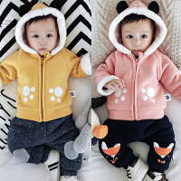 婴儿卫衣加绒冬季宝宝加厚保暖外套新生儿男宝宝01岁女外出服冬装
