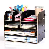 创意木质桌面收纳盒 A4A5文件整理置物架 多功能多层办公资料架子包邮