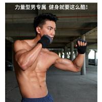 健身手套男半指护腕器械锻炼哑铃训练引体向上骑行防滑运动手套薄