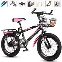 儿童自行车20寸6-7-8-9-10-11-12岁童车15男孩小学生变速山地单 其它
