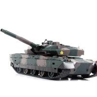 【限时抢】童励遥控坦克 大型充电对战坦克玩具遥控车汽车坦克模型男孩玩具